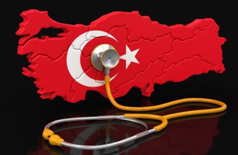 Турция - новая точка на карте мировой медицины